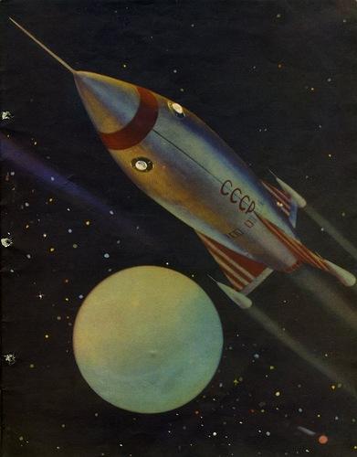 Taka oto rakieta. Źródło: pinterest.com