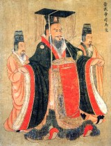 Emperor Wu of Jìn, by Yan Li-pen (600–673)