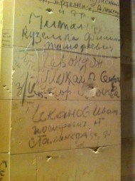 Soviet graffiti inside the Reichstag building