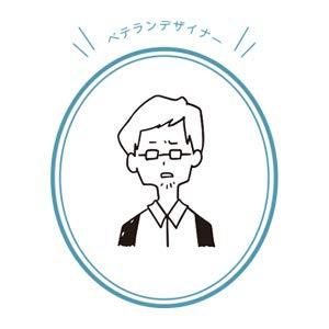 shuttosenpai