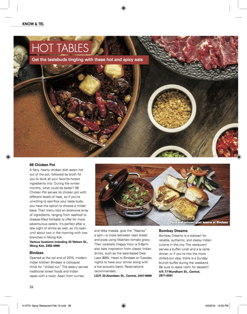 The List: Hot Tables