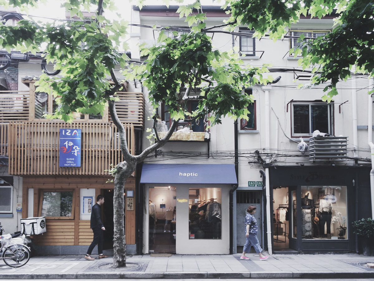 Guide to 24 Hours in Shanghai - Baker & Spice Café