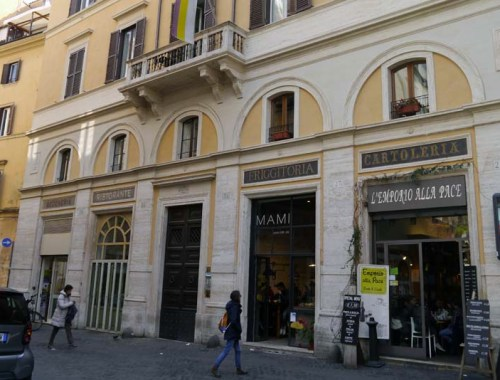 My Navona - Roma - Charonbelli's blog voyages