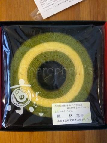 Kyobaum(1)-Quoi-ou-manger-a-Kyoto-Charonbellis