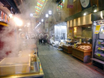 Nishiki-market-Japon-Visiter-Kyoto-en-5-Jours-Charonbellis