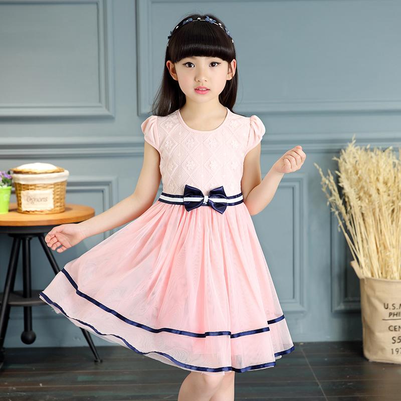 China nice girl photo