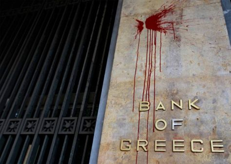 bankofgrece-1024x725