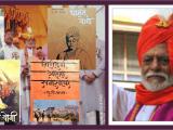 tukaram jadhav feature image