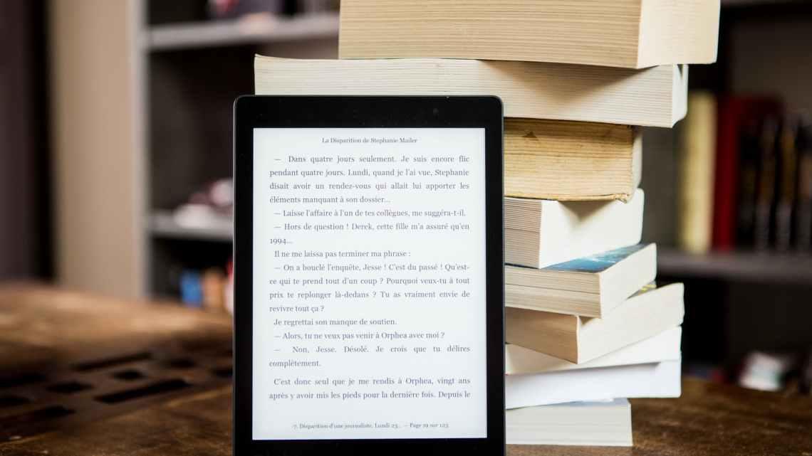 ई-बुक्स Marathi-eBooks
