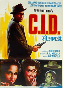 O P Nayyar's Unseen Songs - Film Poster: C.I.D. - 1956