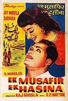 Film Poster: Ek Musafir Ek Hasina - 1962