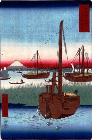 source: https://upload.wikimedia.org/wikipedia/commons/thumb/3/35/04_-_Off_Tsukuda_Island.jpg/671px-04_-_Off_Tsukuda_Island.jpg