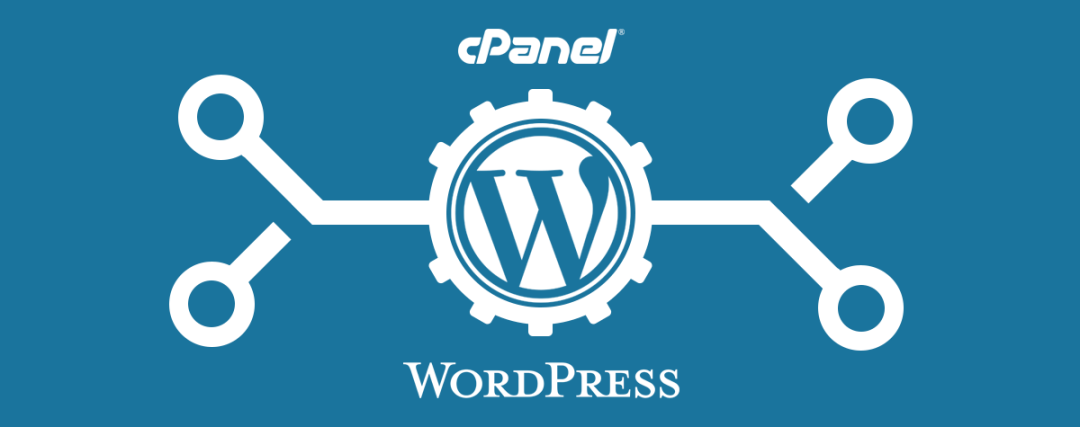 WordPress Administration using cPanel - Chase-It-Marketing