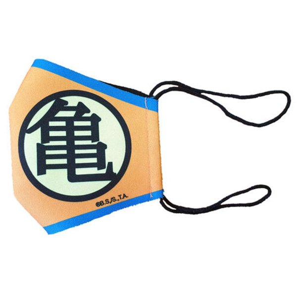 Gezichtsmasker van Dragon Ball (Orange) Facemask Zijkant Logo