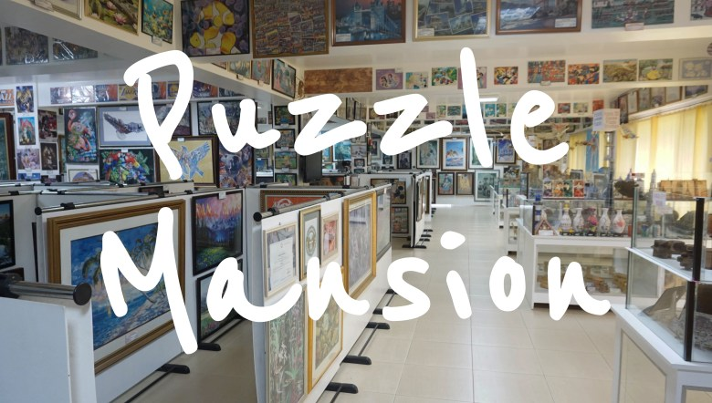 Puzzle Mansion - Tagaytay, Cavite (Guinness World Record Holder)