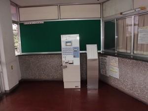 越前花堂駅を知っていますか。 自動券売機/どこまでもアマチュア
