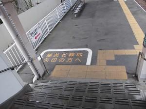 越前花堂駅を知っていますか。 越美北線への順路表示/どこまでもアマチュア