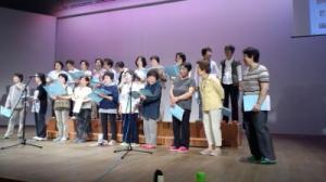 越前大野でコンサート「清水ゆうコンサート」@越前大野の里めいりん 地元のコーラスメンバーのリハ風景/どこまでもアマチュア