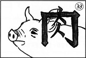 第50回福井高専祭 33番「肉」の広告/どこまでもアマチュア