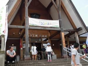 六呂師高原アルプス音楽祭2014 ミルク工房奥越前の正面の情景/どこまでもアマチュア