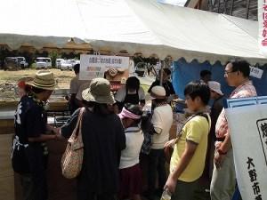 六呂師高原アルプス音楽祭2014 大野市菓子組合のブース/どこまでもアマチュア