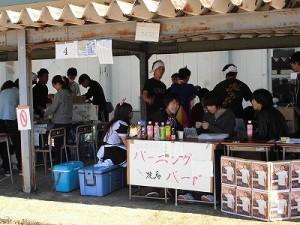 第50回福井高専祭 4番「バーニングバード」/どこまでもアマチュア