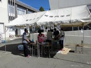 第50回福井高専祭 11番「銀のとりから」/どこまでもアマチュア