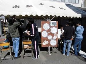 第50回福井高専祭 44番「あいきっさ」/どこまでもアマチュア