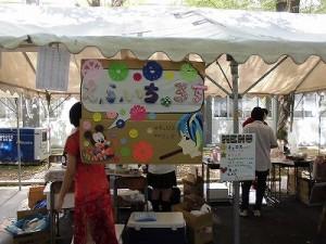 第50回福井高専祭 19番「えふいちゅろす」/どこまでもアマチュア