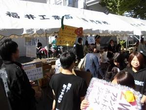 第50回福井高専祭 31番「ふぁんたすてぃっく5」前の状況/どこまでもアマチュア
