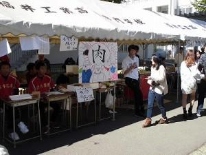第50回福井高専祭 33番「肉」/どこまでもアマチュア