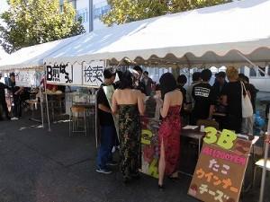 第50回福井高専祭 42番「B煎」/どこまでもアマチュア