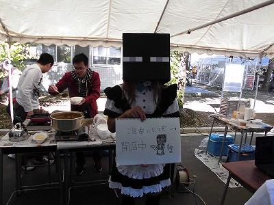 第50回福井高専祭/どこまでもアマチュア