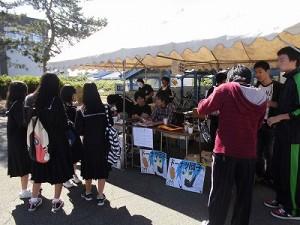 第50回福井高専祭 23番「たわわに実った果実のたわむれ」/どこまでもアマチュア