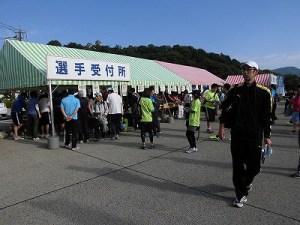 第51回越前大野名水マラソン 選手受付所/どこまでもアマチュア