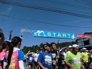 第51回越前大野名水マラソン 元気にスタートを切る実年ランナー達/どこまでもアマチュア