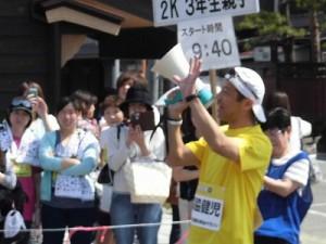 第51回越前大野名水マラソン ギャラリーに語りかけるゲストランナー 森脇 健児氏/どこまでもアマチュア