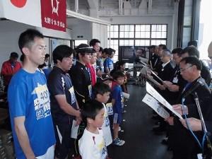 第51回越前大野名水マラソン 表彰される入賞者たち/どこまでもアマチュア