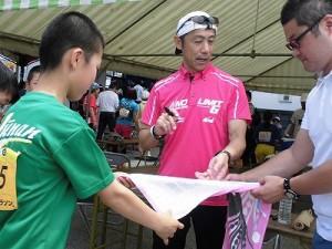第51回越前大野名水マラソン ゲストランナー 森脇 健児氏 サイン会/どこまでもアマチュア