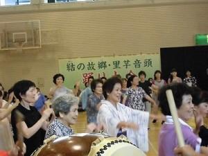 結の故郷・里芋音頭 踊り大会 & 清水ゆう・ハーバーライツオーケストラコンサート 踊り大会/どこまでもアマチュア