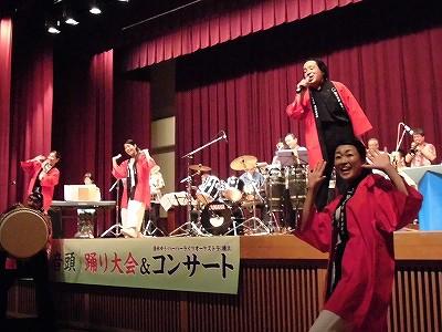 結の故郷・里芋音頭 踊り大会 & 清水ゆう・ハーバーライツオーケストラコンサート その1