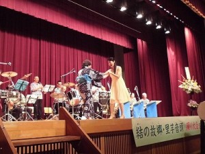 結の故郷・里芋音頭 踊り大会 & 清水ゆう・ハーバーライツオーケストラコンサート&Blend/どこまでもアマチュア