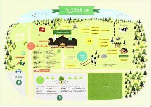 六呂師高原アルプス音楽祭2015 当日チラシ表/どこまでもアマチュア