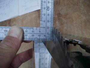 日曜大工自習教室~下手の横好き編~ 丸のこの現在の刃の出方/どこまでもアマチュア