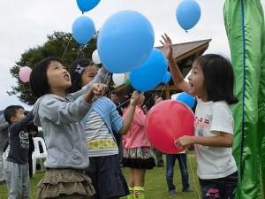 六呂師高原アルプス音楽祭2015 バルーンの配布/どこまでもアマチュア