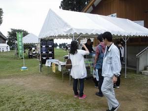 六呂師高原アルプス音楽祭2015 自然観察会テント/どこまでもアマチュア