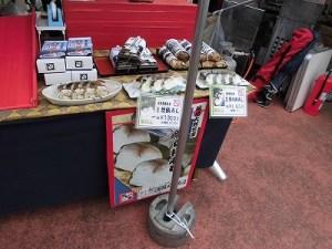 六呂師高原アルプス音楽祭2015 日古里/どこまでもアマチュア