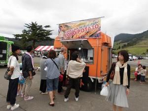 六呂師高原アルプス音楽祭2015 鯛平楽/どこまでもアマチュア