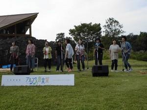 六呂師高原アルプス音楽祭2015 平蔵隊/どこまでもアマチュア