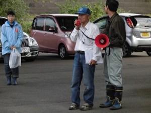 セイタカアワダチソウ駆除作戦 閉会式/どこまでもアマチュア